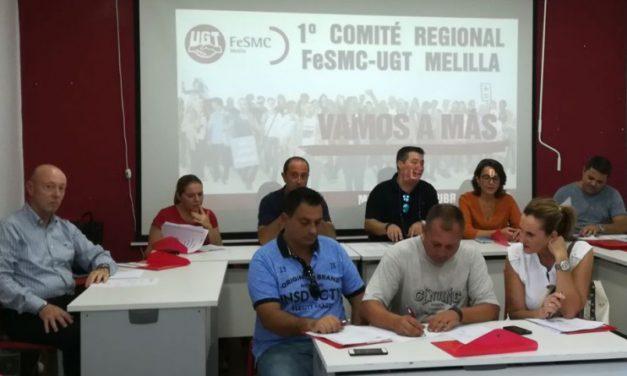 FeSMC UGT Melilla celebra su primer Comité Regional