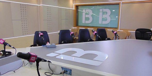 UGT muestra su apoyo a los profesionales de IB3 en huelga
