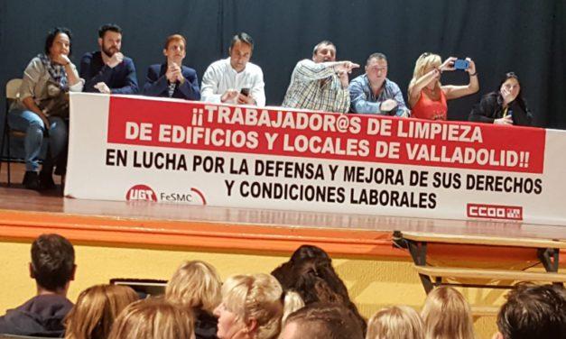 Se desconvoca la huelga de limpieza en Valladolid